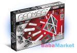 Geomag Black&White - fekete-fehér mágneses készlet - 68db (20GMG00012)