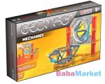 Geomag Mechanics - 164db (20GMG00724)