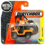 Matchbox - Four X Force kisautó