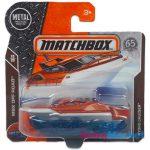Matchbox - Hydro Cruiser motorcsónak
