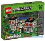 LEGO MINECRAFT: Az erőd 21127