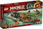 LEGO NINJAGO: A sors árnyéka 70623