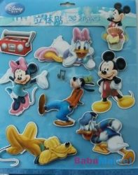 Marko Falidekor 3D Mickey2