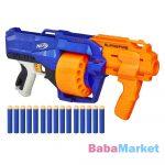 nerf játékok - surgefire játékfegyver