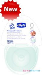 Chicco szilikon mellbimbóvédő L méret (2db)