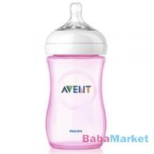 Avent cumisüveg 260ml NATURAL pink