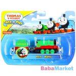 Thomas: Rex mozdony
